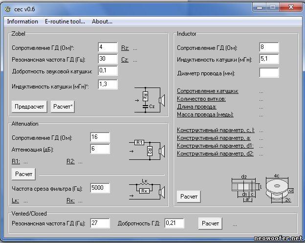 Программу Для Определения Характеристик Динамиков