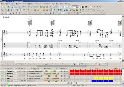 Dj программа сотворения музыки